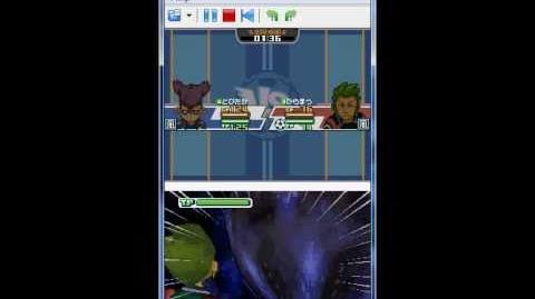 Dual Smash(Duplo Impacto) Inazuma eleven 3 Sekai heno chousen the ogre