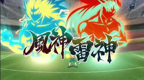 Inazuma Eleven Ares no Tenbin (イナズマイレブン アレスの天秤). Fujin Raijin