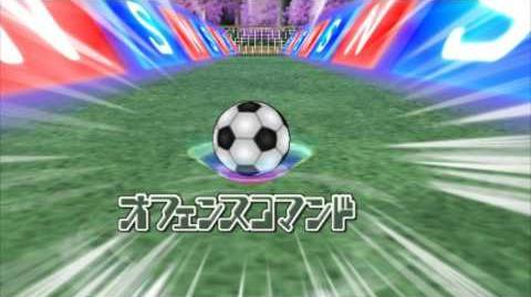 Inazuma eleven go Strikers 2013 (リニアドライブ) Linear Drive (Offense Commando 02)