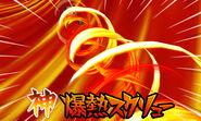 Kami Bakunetsu Screw Galaxy game