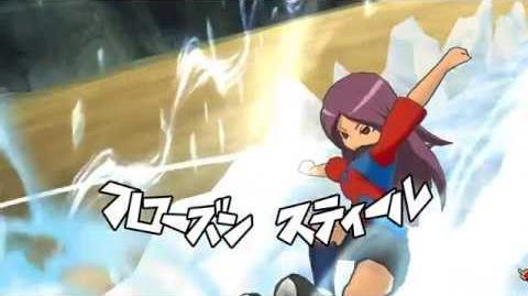 Inazuma Eleven Online 3 Frozen steal