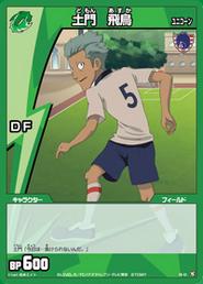 Bobby (Kartenspiel)