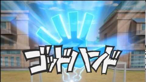 God Hand (Blue Version)