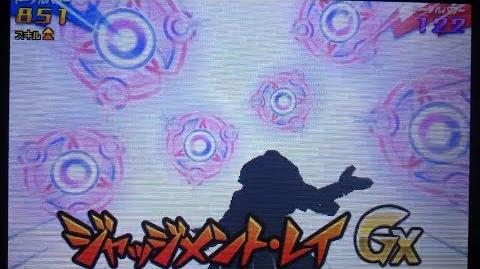 Inazuma Eleven GO 3 Galaxy Judgement Ray
