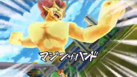Inazuma Eleven Strikers - Majin The Hand