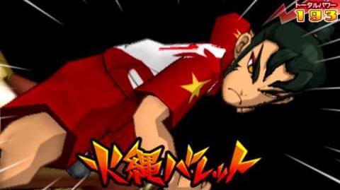 Inazuma Eleven GO 2 Chrono Stone - Hinawa Bullet (火縄バレット)
