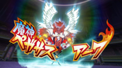 250px-Majin Pegasus Arc in GO Movie HQ 22