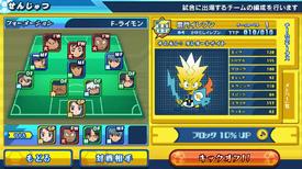 Ares Game Screenshot 2