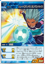 IG-09-054