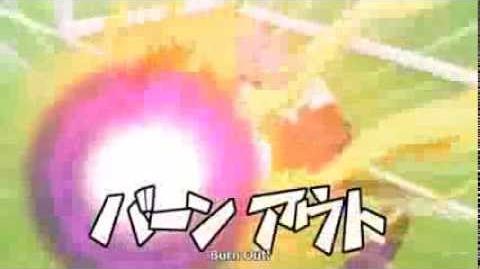 Inazuma Eleven - Burnout