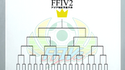FFIV2 Asia Tournament Table Galaxy 8 HQ