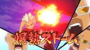 Inazuma Eleven Ares no Tenbin - Bakunetsu Storm (HD)