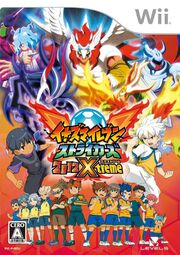 Inazuma Eleven Strikers 2012 Xtreme Cover