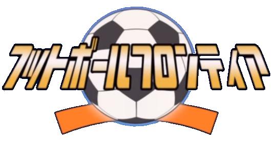 FF (Logo)