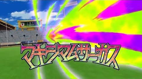 Inazuma Eleven Orion no Kokuin (Maximum Circus VS Taiyou no Guillotine) HD