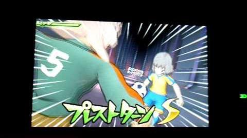 Inazuma Eleven GO Presto Turn (プレストターン)-0