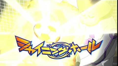 Inazuma Eleven GO vs Danball Senki W Shining Hole