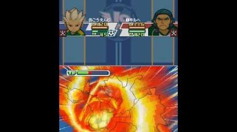 Inazuma eleven 3 spark Grand fire G3