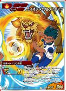 Lion-TCG