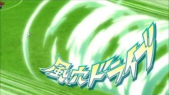 Inazuma Eleven GO Galaxy 1 - Kazaana Drive(風穴ドライブ)-0