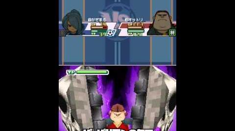 Inazuma eleven challenge to the world The Hurricane V2 VS barbarian fortress + Black hole