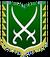 Shamshir Emblem