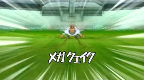 IE GO Strikers 2013 - Mega Quake