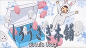 Sponsor - Biscuits Usagi