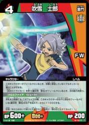 FubukiCard11