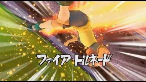 Inazuma Eleven Strikers - Tornade de Feu