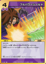 Full power shield tcg