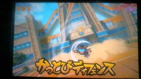 Inazuma Eleven GO 2 Kattobi Defence