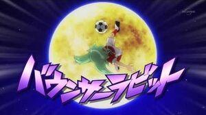 イナズマイレブン Go クロノ・ストーン Bouncer Rabbit バウンサーラビット