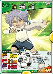 FubukiCard2