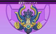 Goseishin Titanias Keshin Model