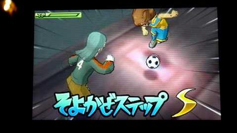 Inazuma Eleven GO Soyokaze Step (そよかぜステップ)