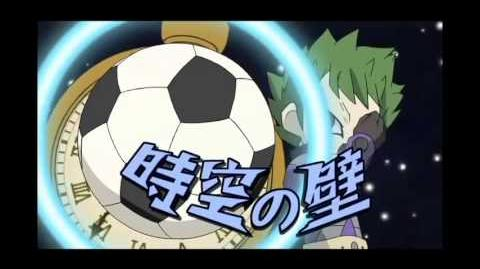 Inazuma Eleven - Time Space Wall Jikuu no Kabe-0