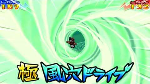 Inazuma Eleven Go 2 Chrono Stone Hissatsu Kazaana Drive