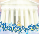 Athena's Anthem