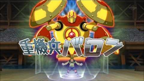 Inazuma Eleven Go Bushin Renzan HD