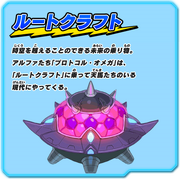 Route Craft official site