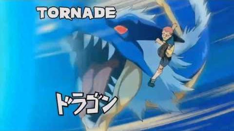 1080p Inazuma Eleven HD Dragon Tornado (title VOSTFR)