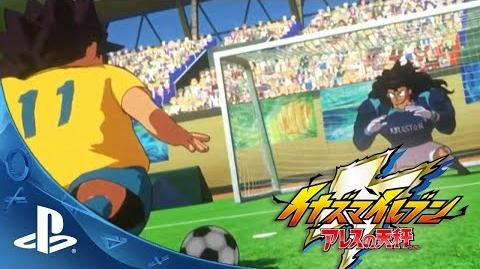Inazuma Eleven Ares (2018) PlayStation 4 Gameplay Trailer 1