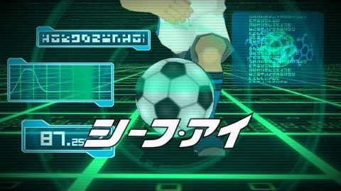 Inazuma Eleven GO Strikers 2013 - Thief Eye ( シーフ・アイ )