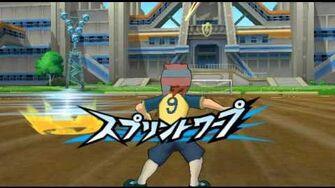 Inazuma Eleven Strikers 2012 Xtreme Sprint Warp Kazemaru