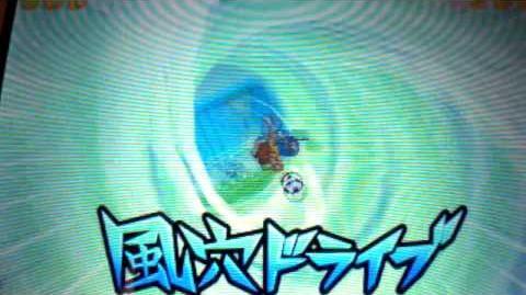 Inazuma Eleven Go 2 Chrono Stone - Kazaana Drive