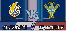 Inazuma Eleven 3 Sekai e no Chousen! The Ogre 32 2761