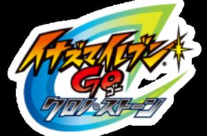 Inazuma Eleven GO Chrono Stone logo
