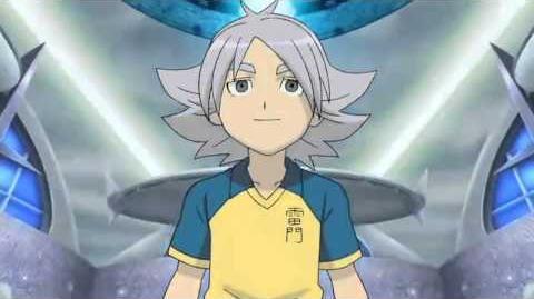 Inazuma Eleven (イナズマイレブン)Wolf Legend ウルフレジエンド
