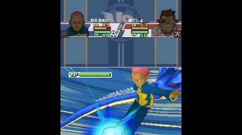 Inazuma Eleven 3 Spark - Dragon Crash